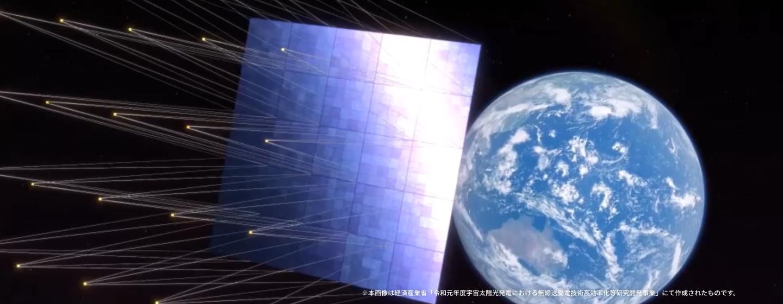 令和元年度宇宙太陽光発電